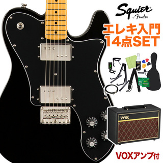 Squier by Fender Classic Vibe '70s Telecaster Deluxe Black 初心者14点セット 【VOXアンプ付き】 テレキャス