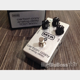 MXR M169AM carbon copy analog delay 10th annivrestart Edition