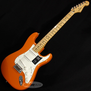 Fender Mexico Player Stratocaster (Capri Orange/Maple) [Made In Mexico]【特価】