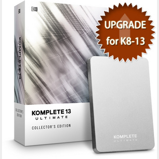 NATIVE INSTRUMENTS KOMPLETE 13 ULTIMATE Collectors Edition UPG FOR K8-13【アップグレード for K8-13版】【WEBSHOP】