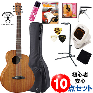 aNueNue コンパクトアコギの入門10点セット|aNueNue Bird Guitar / aNN-MY20  アヌエヌエ