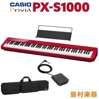 Casio PX-S1000 RD 【新発売】【純正ケースプレゼント】