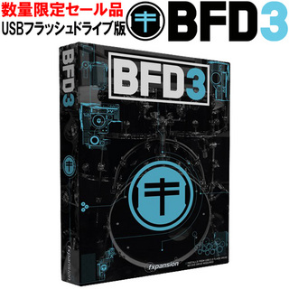 fxpansion BFD3 USB 2.0 FlashDrive ドラム音源