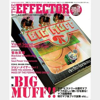 Shinko Music Mook The Effector Book Vol. 9