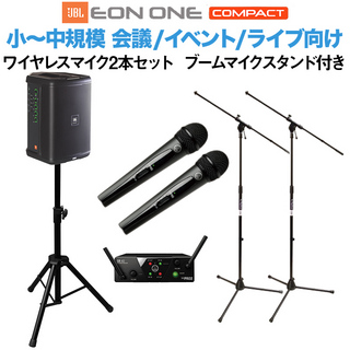 JBLEON ONE Compact-Y3 ワイヤレスマイク ×2 ブームスタンドセット バッテリー内蔵
