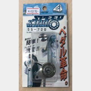 canopus SPEED MASTER BEARING SS720