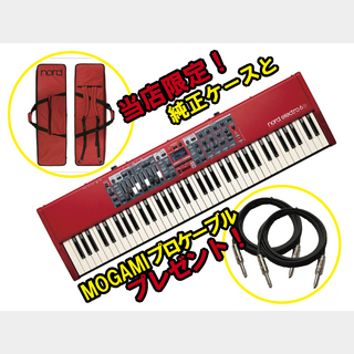 CLAVIA Nord Electro 6D 73◆京デジ限定!【ローン分割手数料0%(24回迄)】 専用ケース&MOGAMIプロケーブルセット!