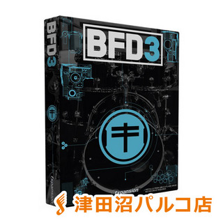 fxpansion BFD3 Special w/ USB 2.0 Flash Drive USB版 ドラム音源 【FXパンション】 【国内正規品】