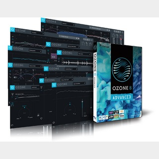 iZotope Ozone 8 Advanced【電子メール納品】