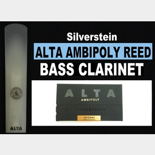 SILVERSTEIN ALTA AMBIPOLY REED バスクラリネット用 3.5 / AP350BCL