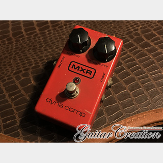 "MXR Dyna Comp 1987年製【Compressor】""Box Logo"" Nice Sound!!"