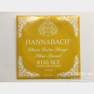 HANNABACH【ネコポス対象商品】Silver Special 8155 SLT Super Low Tension バラ弦【日本総本店2F在庫品】