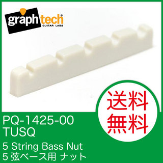 Graph Tech PQ-1425-00 TUSQ 5 String Bass Nut 5弦ベース用 ナット
