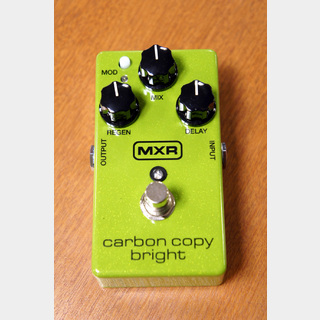 MXRM269SE Carbon Copy Bright Analog Delay