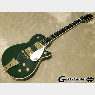 Gretsch G6128CS-1958 Regent Green Iridescent