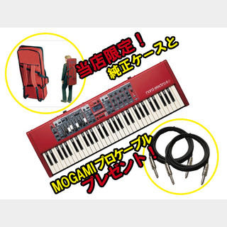 CLAVIA Nord Electro 6D 61◆専用ケース&MOGAMIプロケーブルセット!【期間限定セール!4月12日18時マデ!】