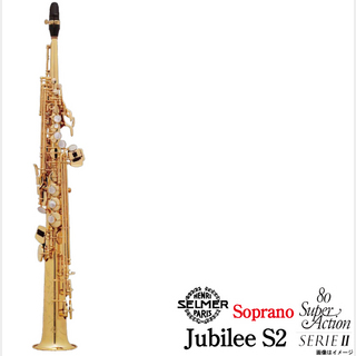 SELMER Super Action80 SERIE2 JUBILEE GL Soprano Saxophone【ウインドパル】