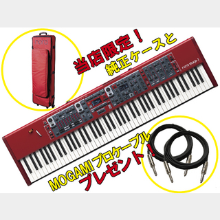CLAVIA Nord Stage 3 88 ◆京デジ限定!【ローン分割手数料0%(24回迄)】専用ケース&MOGAMIプロケーブルセット!