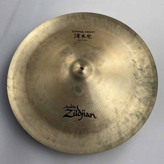 ZildjianA Zildjian China High 20""
