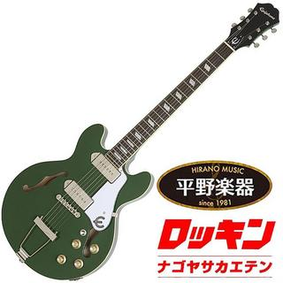 Epiphone Limited Edition Casino Coupe Inverness Green