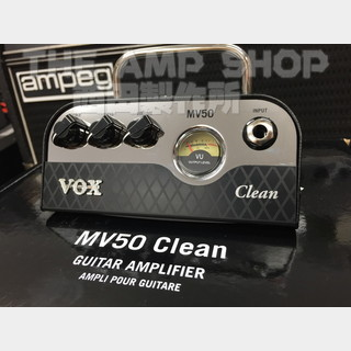 VOX MV50 CL CLEAN