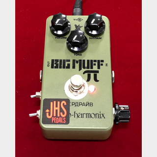 "JHS Pedals EHX Green Russian Pi ""Moscow Mod"" 【展示入替特価】"
