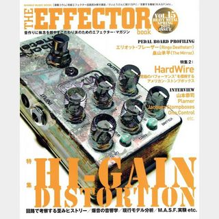 Shinko Music Mook The Effector Book Vol. 15