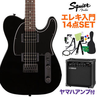 Squier by Fender FSR AFFINITY TL HH BLK エレキ14点セット 【ヤマハアンプ付き】島村楽器限定