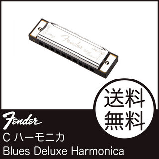Fender Blues Deluxe Harmonica C ハーモニカ