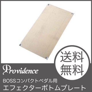 Providence LE-EBP エフェクターボトムプレート for BOSS