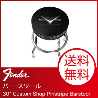 "Fender 30"" Custom Shop Pinstripe Barstool バー・スツール"
