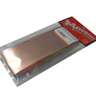 Montreux Copper Shielding Tape 70mm x 1500mm No.8657 銅箔テープ
