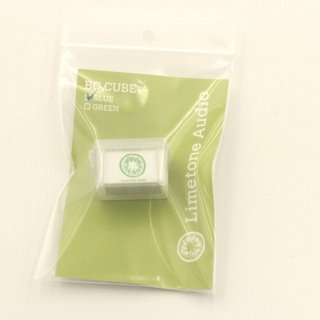 Limetone Audio bc-cube GREEN(old)