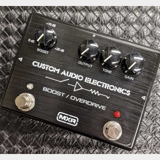 MXR/CAE MC402 Boost/Overdrive