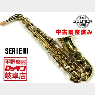H. SelmerSERIE3 AS 【調整済み】