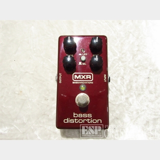 MXRM85 Bass Distortion