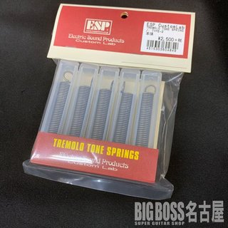 ESPESP Custom Lab TREMOLO TONE SPRINGS Type-2 (5本セット)