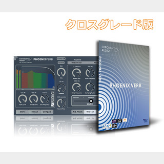 iZotopePhoenixVerb CG版 from any iZotope product (including Exponential Audio) [メール納品 代引き不可]