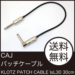 CAJ KLOTZ PATCH CABLE IsL30 30cm パッチケーブル