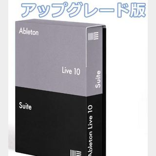 AbletonLive 10 Suite, UPG from Live Intro