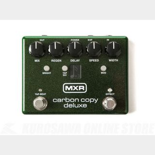 MXR M292 CARBON COPY DELUXE ANALOG DELAY《ディレイ》