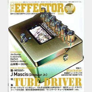 Shinko Music Mook The Effector Book Vol. 18