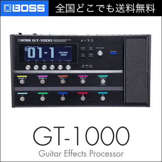 BOSSGT-1000 Guitar Effects Processor マルチエフェクター