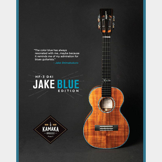 Kamaka HF-3 D4I JAKE BLUE EDITION 【予約受付中】