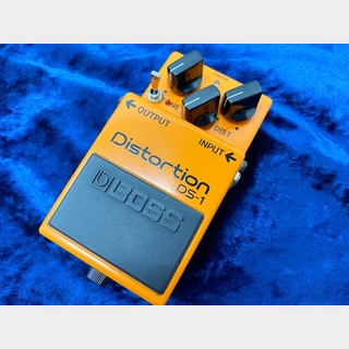 Keeley DS-1 Mod Ultra