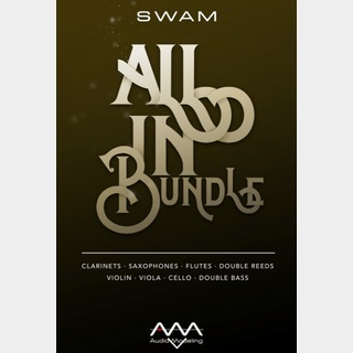 SWAMAll In Bundle