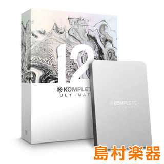 NATIVE INSTRUMENTS KOMPLETE12 Ultimate Collectors Editon キャンペーン買い合わせ版