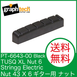 Graph TechPT-6643-00 Black TUSQ XL Nut 6 Stringg Electric Nut 43 X 6 ギター用 ナット