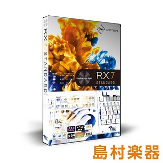 iZotopeRX7 CRG from any iZotope product【ダウンロード版】【代引き不可】