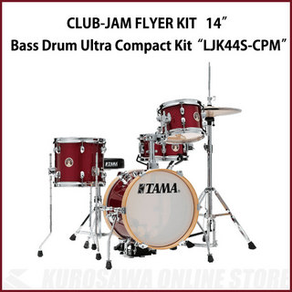 "Tama CLUB-JAM FLYER KIT [14"" Bass Drum Ultra Compact Kit]《コンパクトドラムキット》【送料無料】"